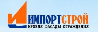 Импортстрой ООО