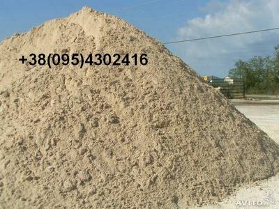 песок Никитинский - main